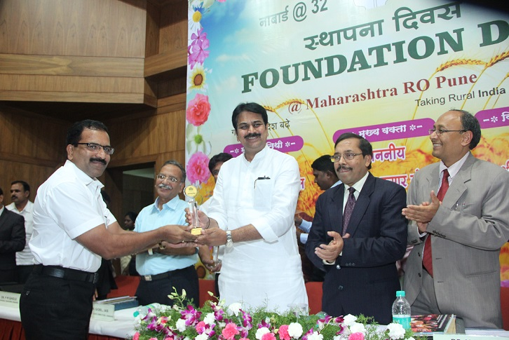 SDCC Bank Awarded for Successfully Implementation of KCC  ,By Hon.minister Mr.Patil,Co-op. Ministry