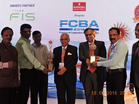 Sindhudurg DCC Bank Awarded with 3 National awards by The National Co-operative Banking  Summit (NCBS) and Frontiers in Cooperative Banking Awards (FCBA)  2016. 1.Best CEO in Co-operative Banks – Mr.  A. Y. DESAI  2.Best Datacenter upgradation. 3.Best acquirer transaction in ATM